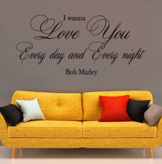 Bob Marley I Wanna Love You Lyrics Bedroom Wall Art Quote Vinyl Decal Sticker Mural Bedroom Decoration Wedding Birthday Anniversary Gift DIY